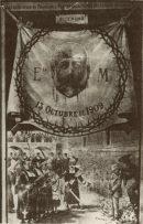 00_Postal-AsesinatoFerrerGuardia_Ateneu Enciclopèdic Popular i Edicions Pleniluni