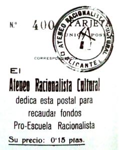 00_SelloAteneoRacCult_Alicante1923