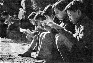CENU_Educacion racionalista_lectura