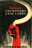 Fullet Propaganda Mº Agricultura_Josep Renau, 1936_Col·lecció Ibán Ramón