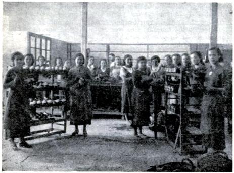 Taller Socializado Calzado_CRES Villena_Tiempos Nuevos 1937