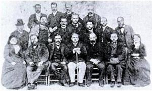 00_Comite Congreso LIbrepens 1892