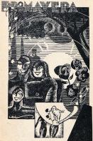 Primavera_Almanaque de Tierra y libertad. 1933
