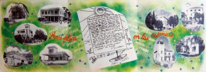 Mauricio Amster_Niños de Madrid_Litografia_Consell Nacional de la Infància Evacuada_ Col·lecció Esteban Monreal Moreno