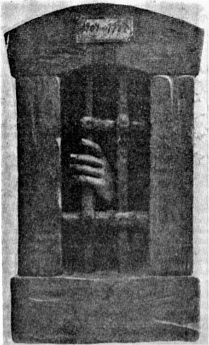 Escultura Reja de prisión_Josep Centelles i Vilamunt_Editada tarjetas postales por la Amnistia de los presos y exiliados de los años 1909 1917 i 1922