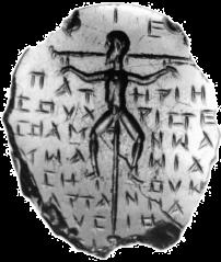 crucifixion-gaza siglo II-III
