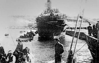 vista_Stanbrook 1939 Puerto Alicante salida