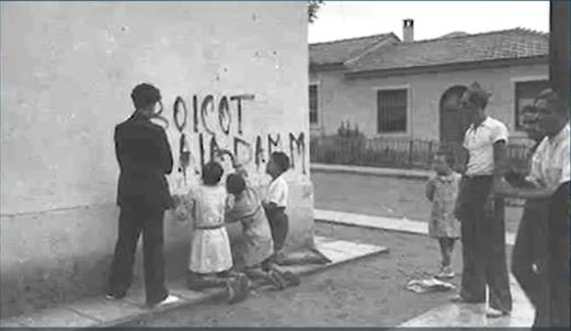 Boicot a la DAMM_juny 1933_BCN